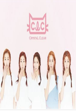 CLC's Beautiful Mission